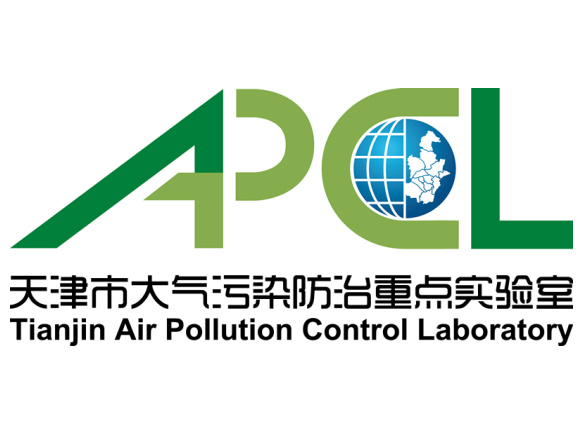 pollution control lab The mpca certifies minnesota municipal, government, or industrial laboratories that are used to comply with national pollution discharge elimination system (npdes)/state disposal system (sds) permits or for water quality work for agency programs.