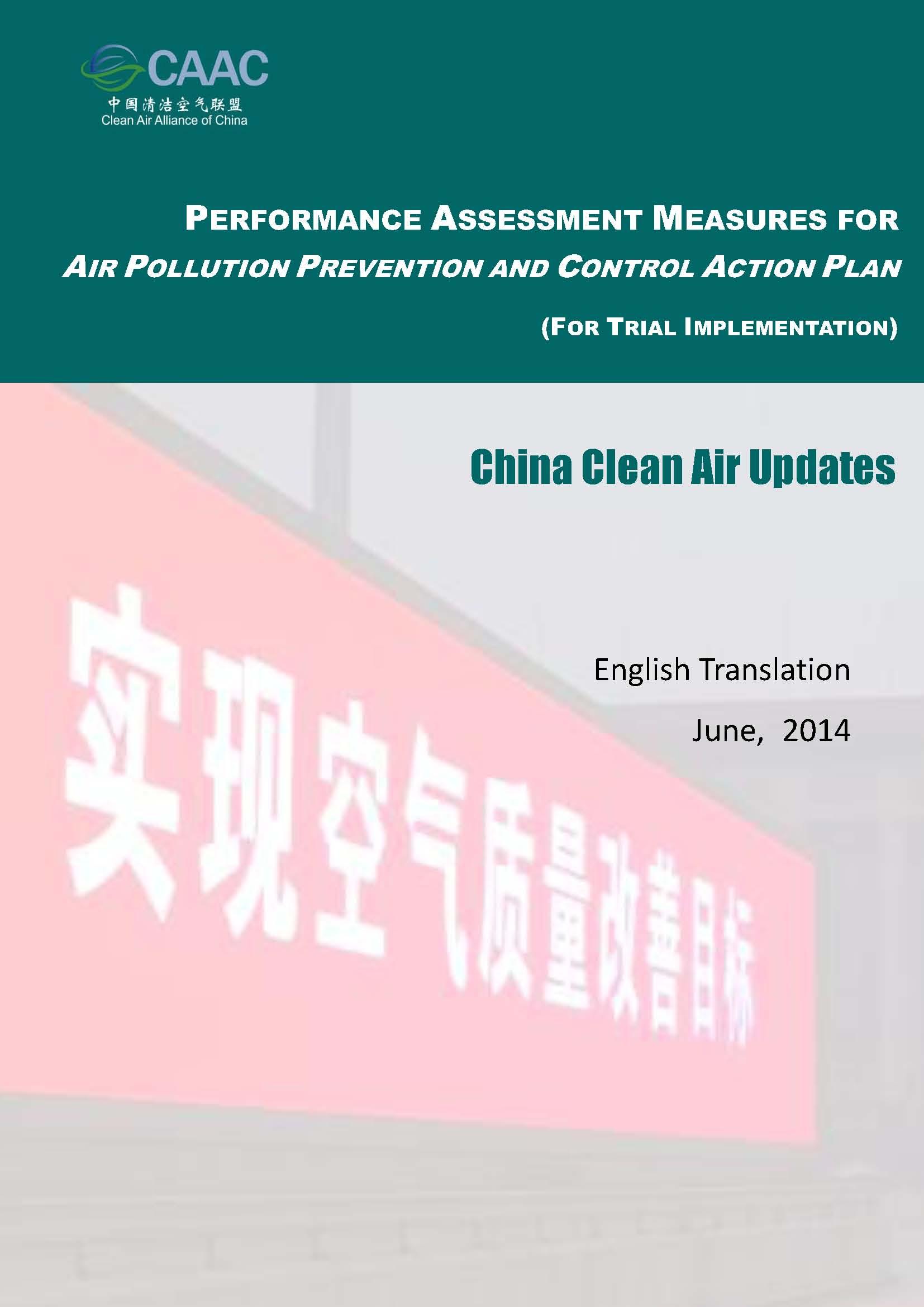 clean air regulations 2014 pdf